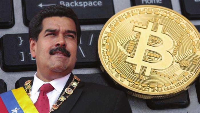 委內瑞拉白皮書:石油幣不再完全與石油掛鉤還將由黃金等作為支持