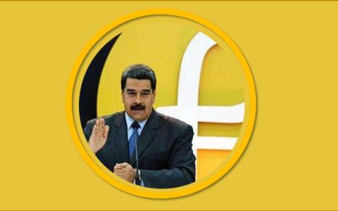 委內瑞拉政府推出石油幣儲蓄計劃 總計畫價值2.4美元