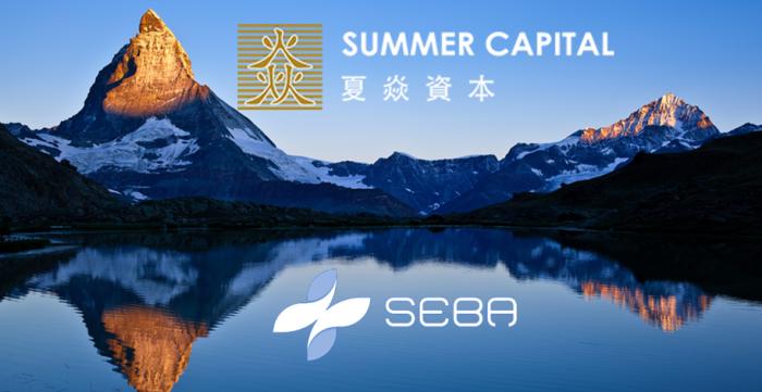 香港投資公司參與瑞士數字貨幣投資銀行融資