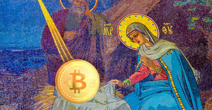 俄羅斯教會非法比特幣挖礦 被罰款15000美元