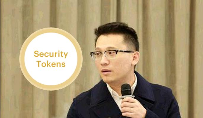 陳偉星:除了比特幣,所有幣都是security token
