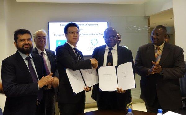 Locus Chain Foundation董事長SangYoon Lee與剛果民主共和國高級秘書Theore Mugalu簽署戰略聯盟協議