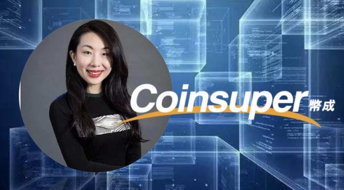 Coinsuper CEO: 傳統金融跨界區塊鏈 讓加密投資更安全