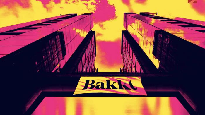 比特幣期貨將於12月份在ICE加密交易平台Bakkt上投放