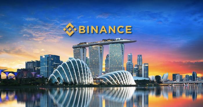 Binance獲新加坡基金投資 預計幾個月內交易所分部開業