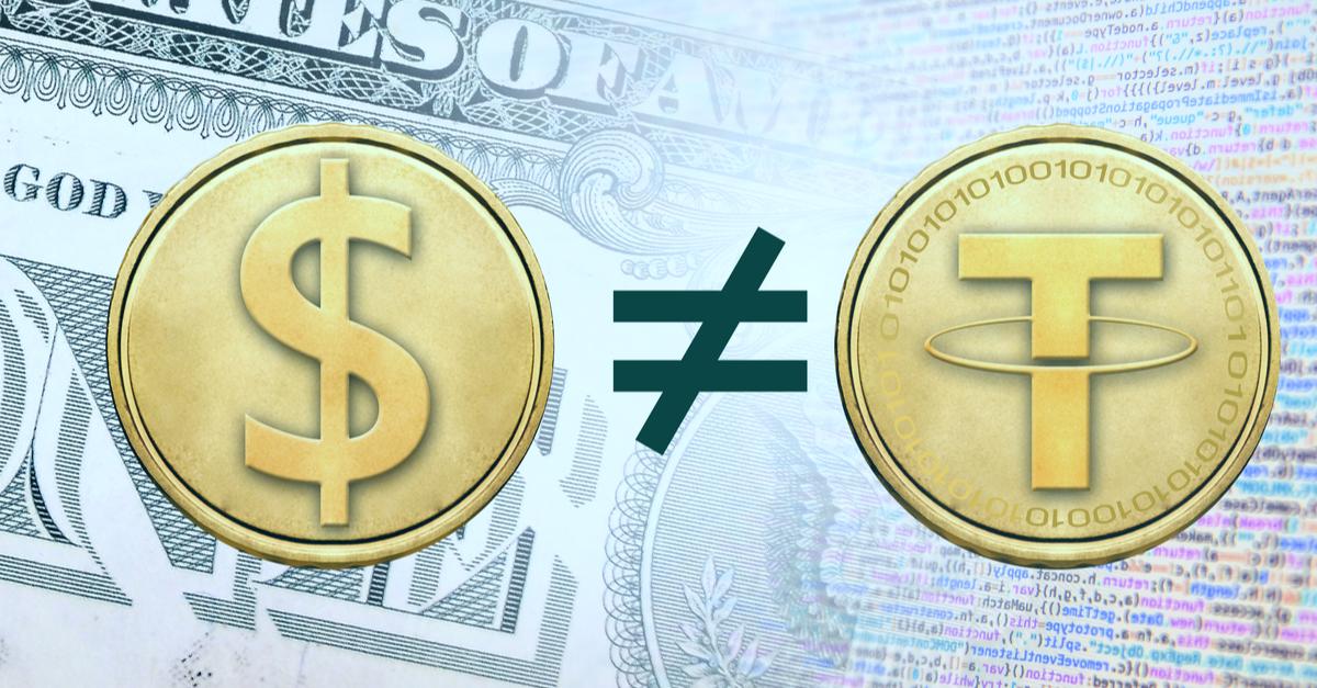 Tether回應USDT下跌:所有USDT都擁有美元的充分支持