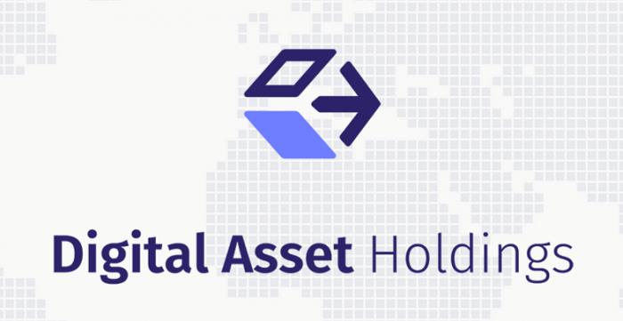 Digital Asset首席執行官:區塊鏈技術正在進入大宗商品市場