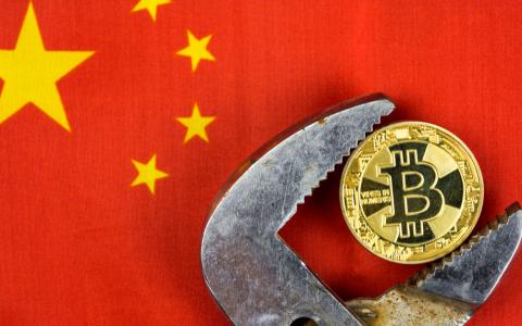 快訊 | 中國網信辦昨晚突發禁封9800余網絡賬號 包含多個區塊鏈自媒體