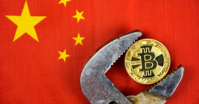 """美國研究團隊:中國願意的話,可以""""摧毀比特幣"""""""