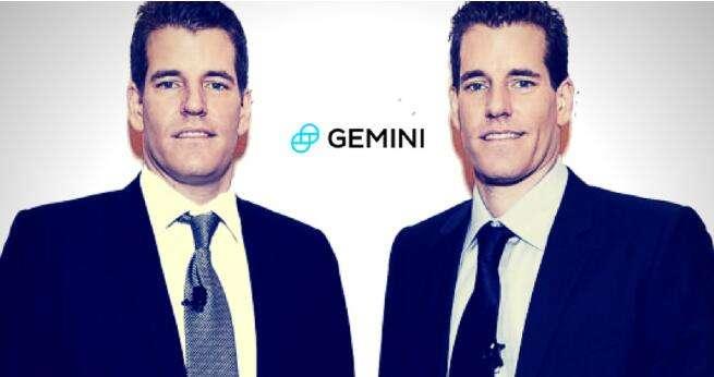 Gemini為其持有的數字資產投保