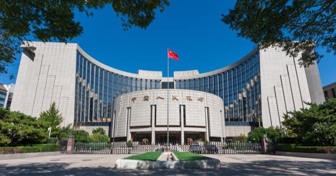 """中國央行採取行動打擊加密貨幣""""空投"""""""