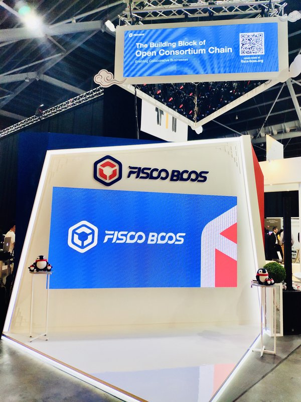 FISCO BCOS 2018新加坡金融科技展