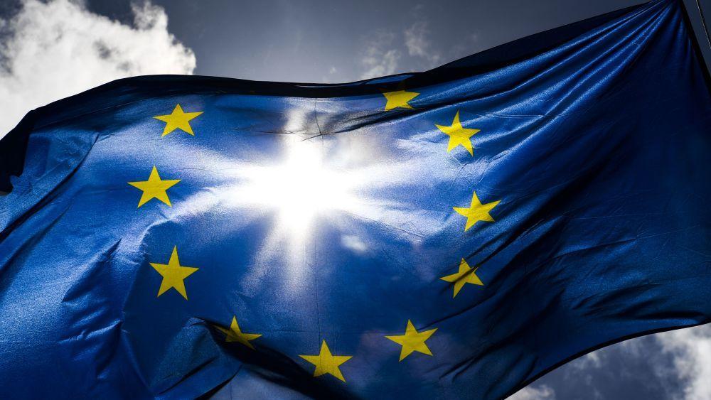快訊 | 多家主要銀行加入歐盟委員會區塊鏈應用協會