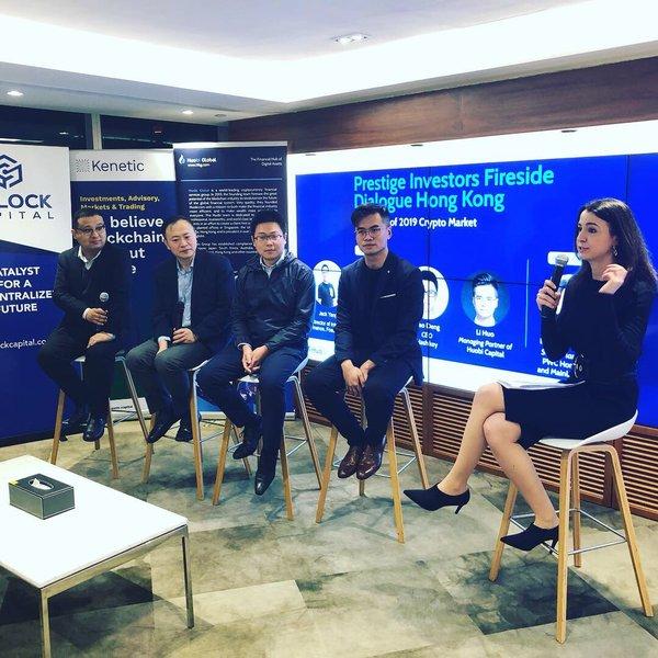 首屆香港火幣頂級投資者活動