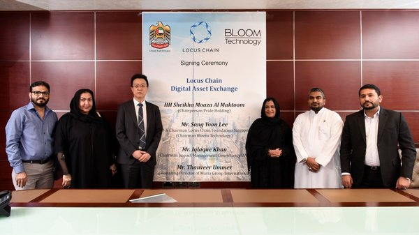 「Locus DAX」的成立及營運簽約儀式。左數第三位Locus Chain行政總裁Sang Yoon Lee先生,杜拜公主Sheikha Moaza Obaid Suhail Al Maktoum
