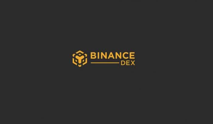 幣安發布去中心交易平台DEX演示視頻