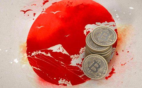 快訊 | 日本金融廳:以虛擬貨幣籌資金融企業 符合金融商品交易法的限制對象