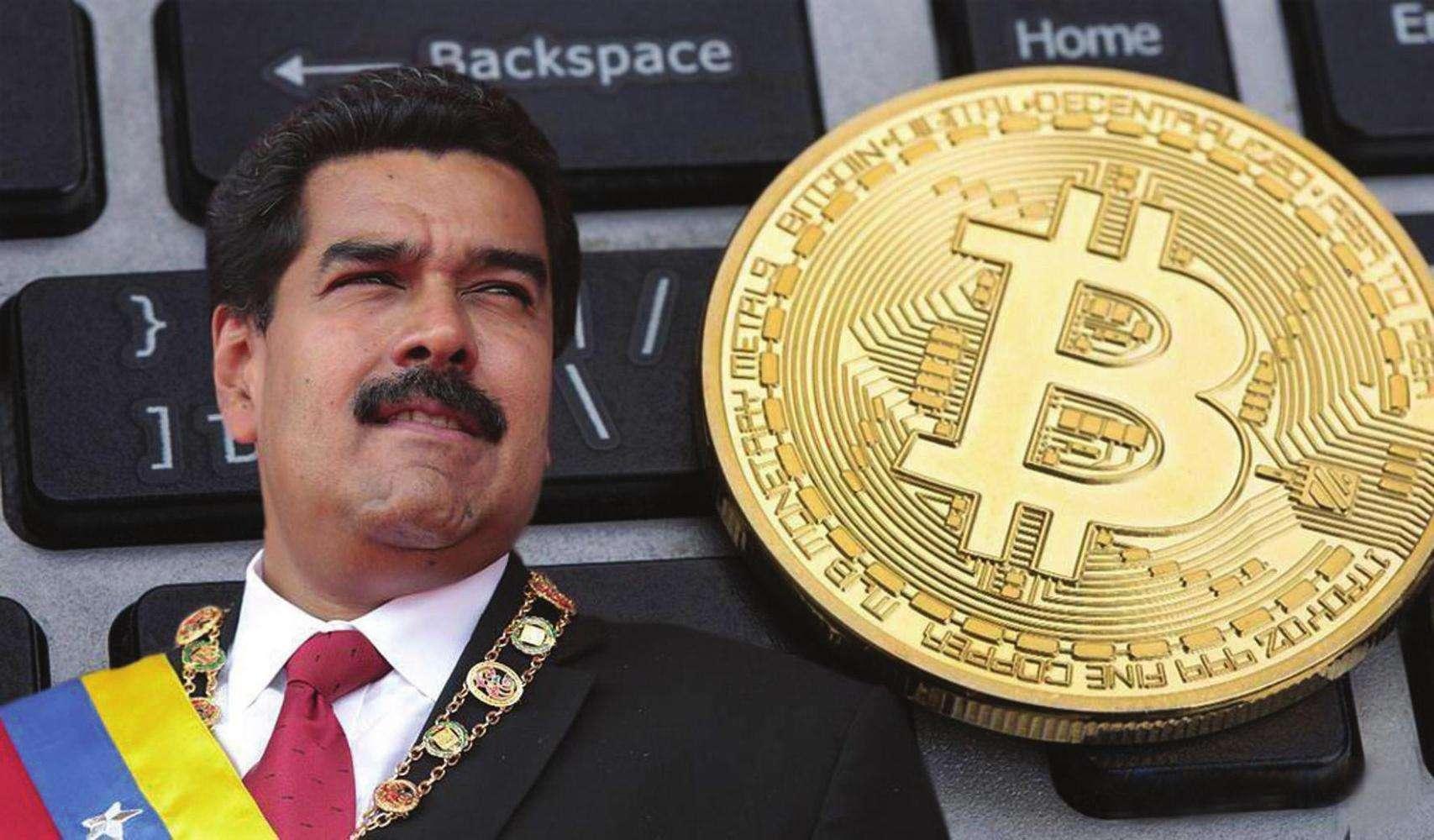 快讯 | 马杜罗:明年起委内瑞拉所有石油将通过石油币出售