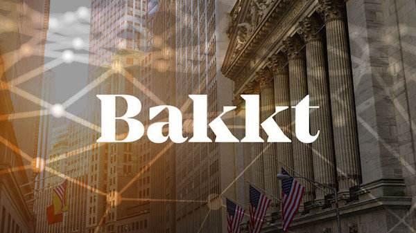 加密交易所Bakkt展開首次招聘 尚未知何時上線