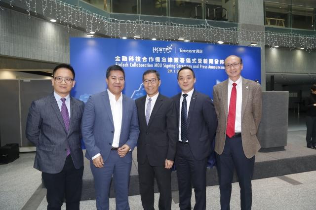 快訊 | 騰訊與香港科技園簽署備忘錄以推動香港金融科技的發展