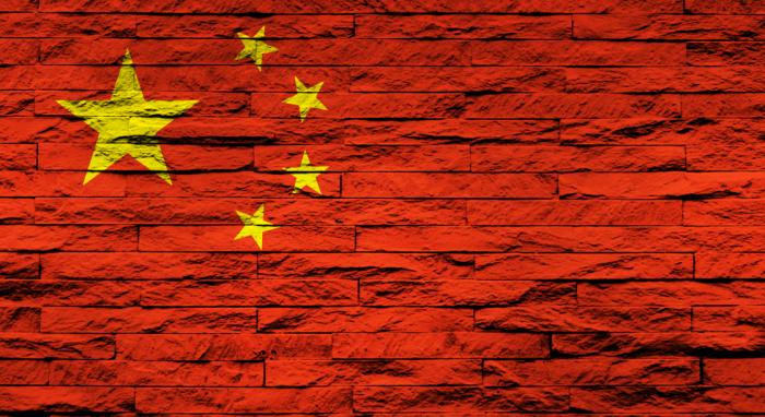 中國網絡審查機構將在下個月啟動對區塊鏈企業的監管
