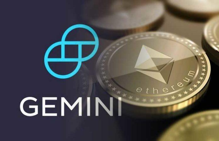 加密交易所Gemini成功通過Deloitte的安全合規性審計