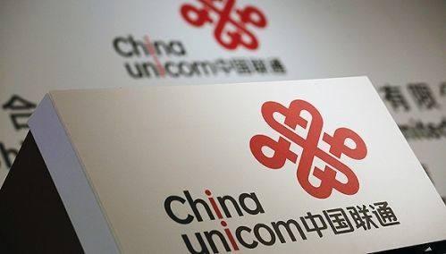 快訊 | 中國聯通參與國家數字貨幣研發工作