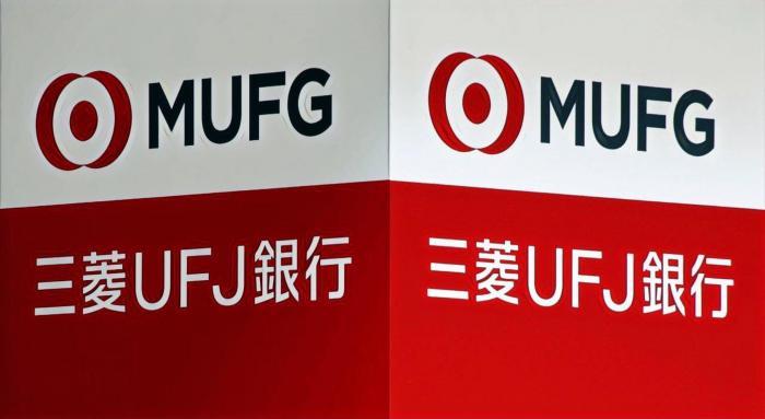 日本最大銀行三菱集團將於2020年啟動區塊鏈支付網絡