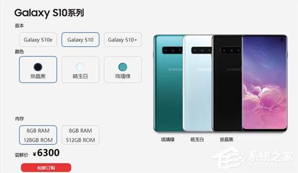 三星最新推出Galaxy S10智能手機 可安全存儲加密私鑰