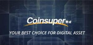 快訊 | Coinsuper上線VET多個交易對