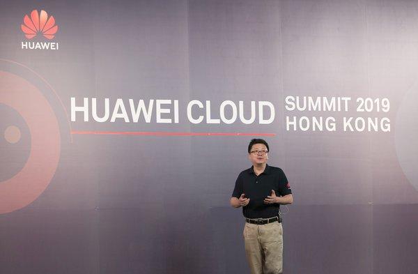 華為雲全球市場總裁鄧濤在2019華為雲香港峰會宣佈了一系列新舉措,為香港注入人工智能時代的新動力