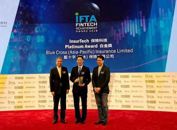 藍十字執行董事尹志德先生(中)於IFTA金融科技成就大獎2018典禮代表公司接受「保險科技白金獎」。