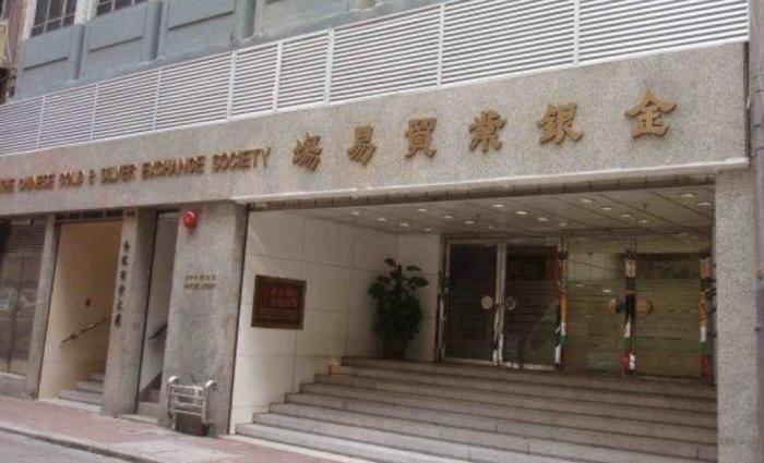香港金銀業貿易場将於4月推出基於區塊鏈的數碼黃金交易平台
