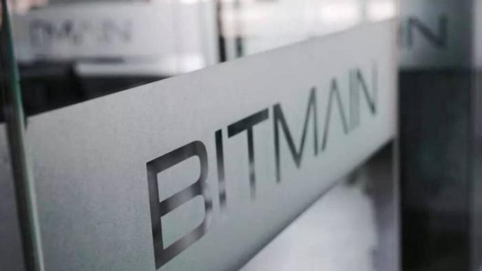 比特大陸IPO失敗後: 聚焦算力芯片 未來重啟上市