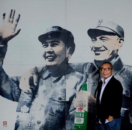 快訊 | 台灣區塊鏈初創公司與藝術家張紹榮 張大千合作