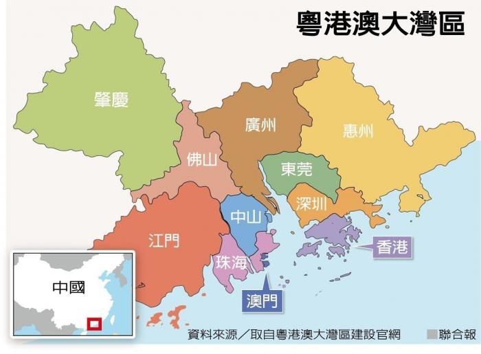 快訊 | 香港物流商會主席鐘洪興:物流業將通過區塊鍊技術轉型