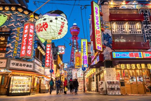 快訊 | 大阪燃氣公司試驗於個人電力交易中應用區塊鏈技術