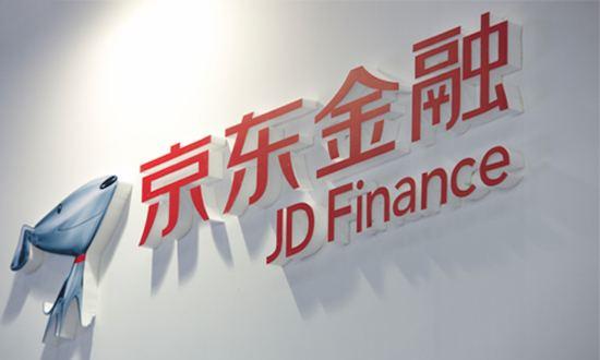 快訊 | 京東金融申請區塊鏈專利技術