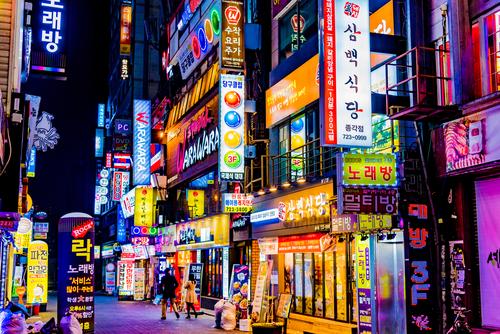 快訊 | 首爾將階段性推出6種基於區塊鏈的行政服務