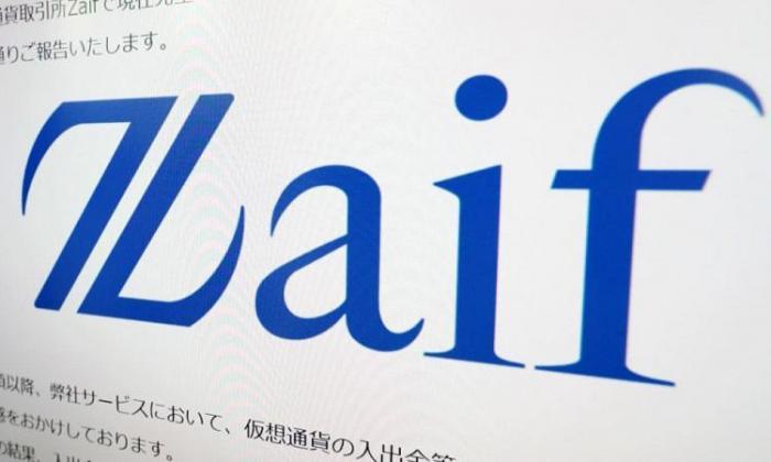快訊 | 日本被盜加密所Zaif和FISCO加密貨幣交易所將於2019年中旬合併