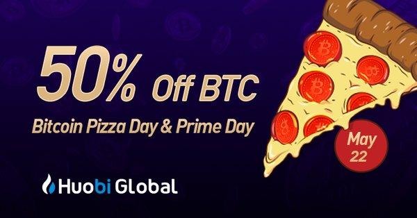 火幣在比特幣披薩日和Prime日推出比特幣5折特賣活動