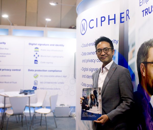 nCipher Security大中華區業務總監戴文忠