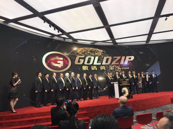 香港金銀業貿易場推數碼黃金 全球範圍內可實金交易
