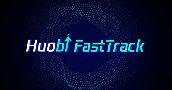 Huobi FastTrack launching soon