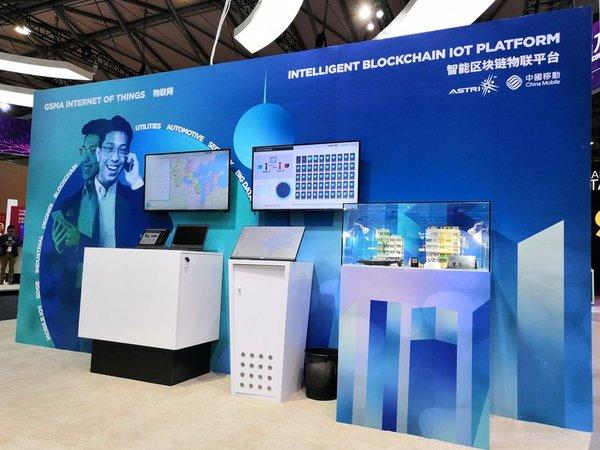 全港首個區塊鏈物聯網技術於世界移動通訊博覽會(上海)率先展出