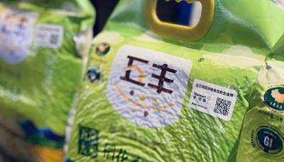 首批23種商品在沃爾瑪中國區塊鏈可追溯平臺上線