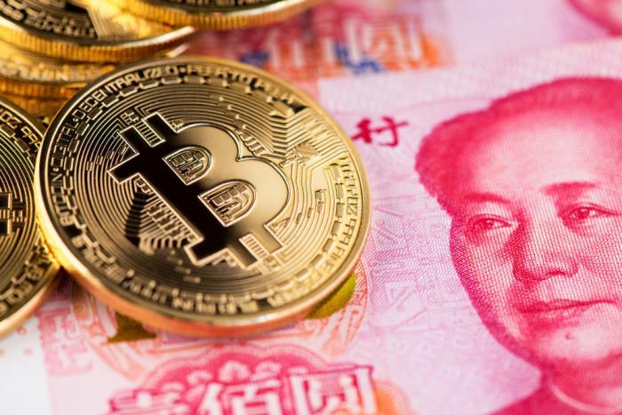 快訊 | 中國央行局長:未來要研發央行數字貨幣(CBDC)