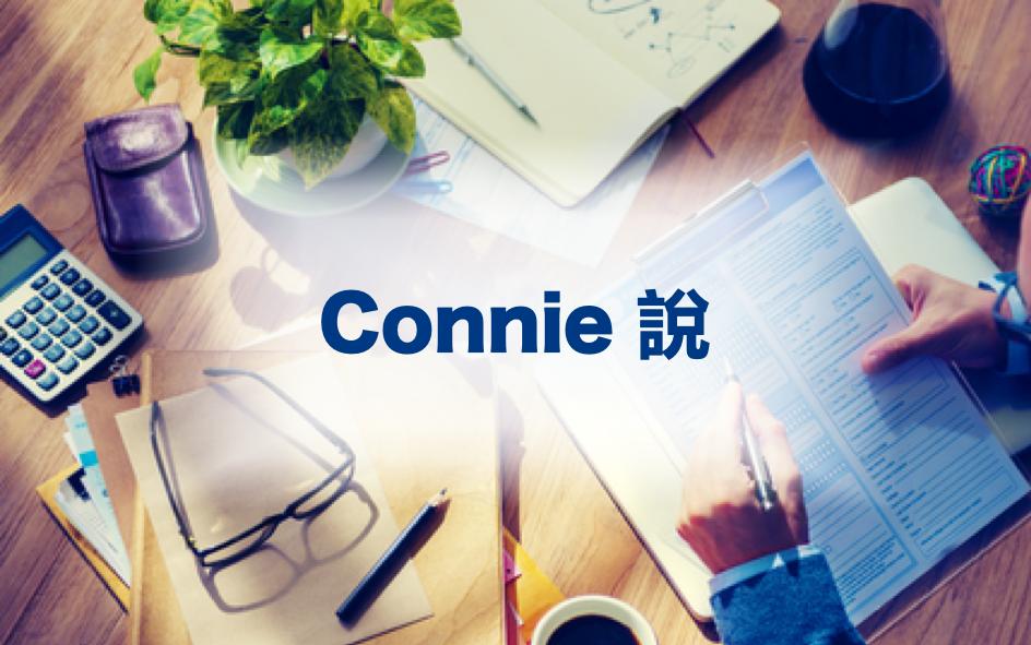 Connie说