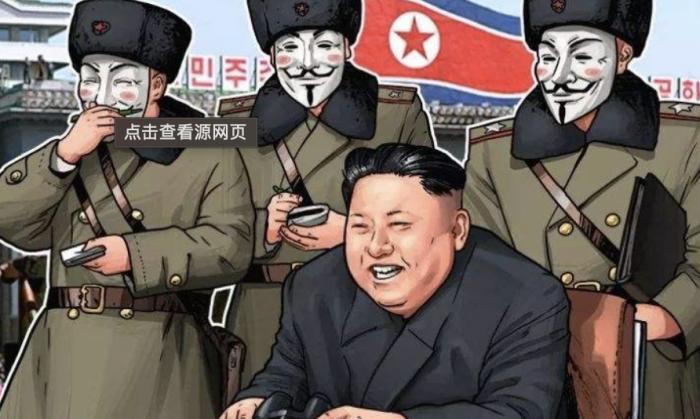 快訊 | 2015年底至今 朝鮮涉嫌對17國家進行了35次加密攻擊