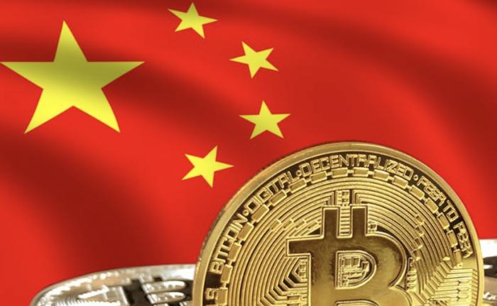快訊 | 中國日報:央行數字貨幣可能比Libra更早發行